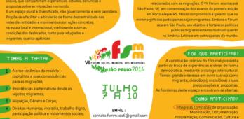 Inscrições para o Fórum Social Mundial das Migrações 2016 agora vão até 31 de maio