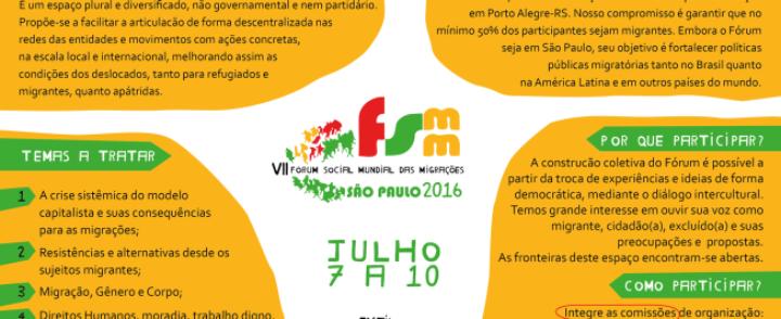 Inscrições para o Fórum Social Mundial das Migrações 2016 agora vão até 15 de junho
