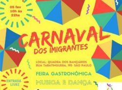Imigrantes em São Paulo apresentam Carnaval dos países de origem neste domingo; veja programação