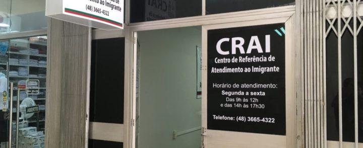 Santa Catarina inaugura primeiro Centro de Referência e Atendimento ao Imigrante