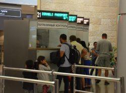 """""""As boas vindas de Israel"""" – uma reflexão sobre chegar e sair do país"""