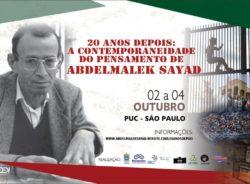 Seminário abordará legado e contribuições de Abdelmalek Sayad para as migrações