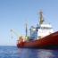 Volta do Aquarius pressiona UE por acordo de desembarque de refugiados no Mediterrâneo